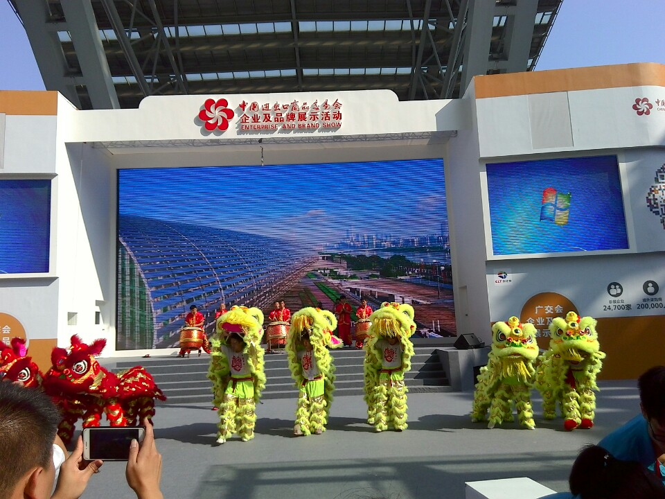 120th-Canton-Fair.jpg